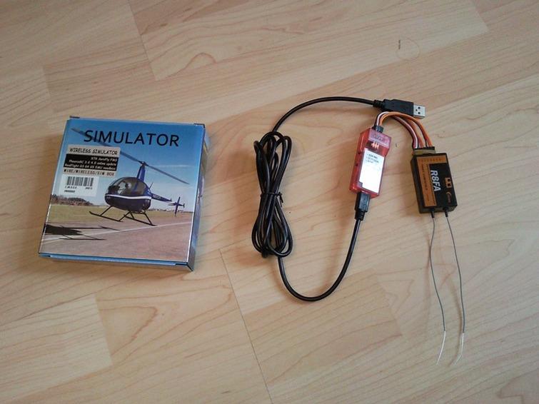 Беспроводной адаптер для симулятора