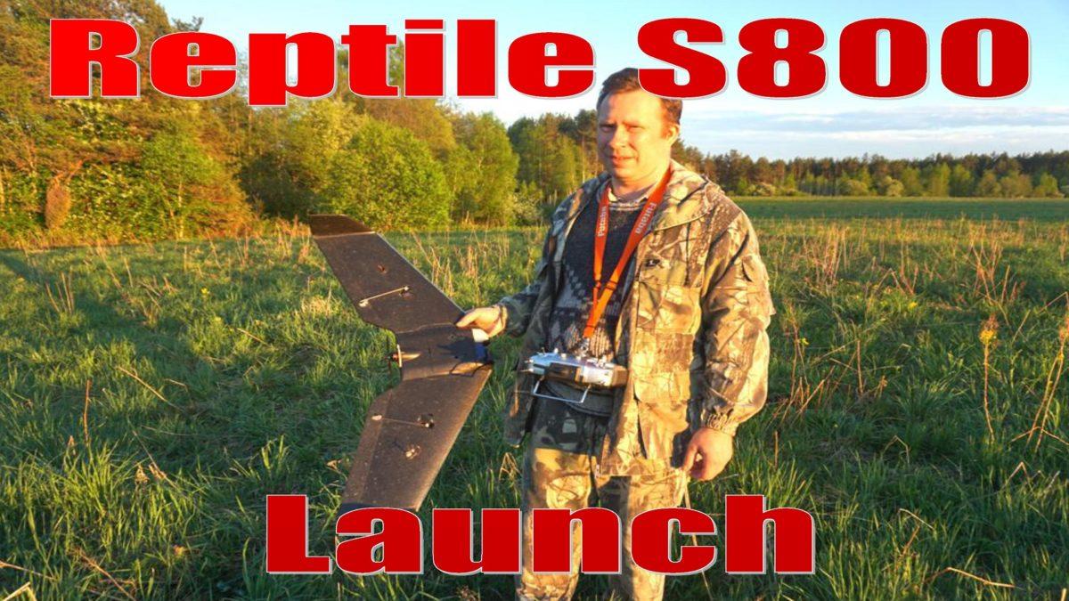 Рептилия / Reptile S800. Как лучше запускать?