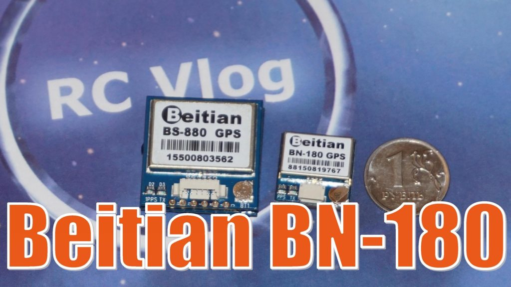 Beitian BN-180 Smallest Mini GPS. Betaflight GPS Rescue