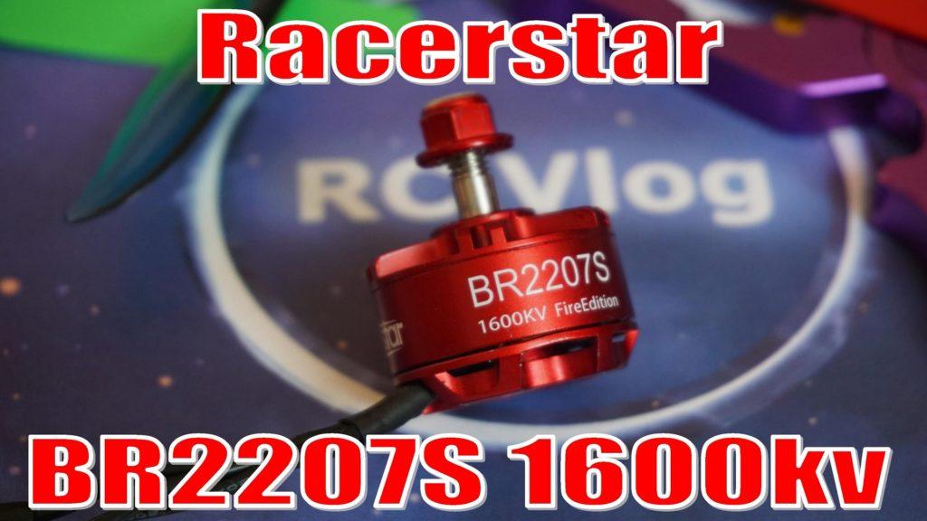 Racerstar BR2207S 1600kv – тест мотора