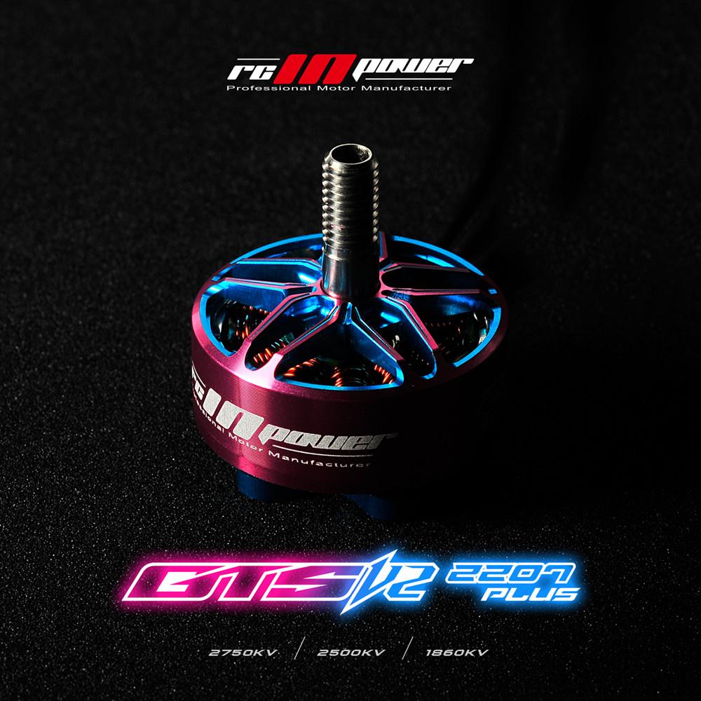 RCINPOWER GTS-V2 2207PLUS 2207 2750KV 1860KV 4-6S Brushless Motor for RC Drone FPV Racing