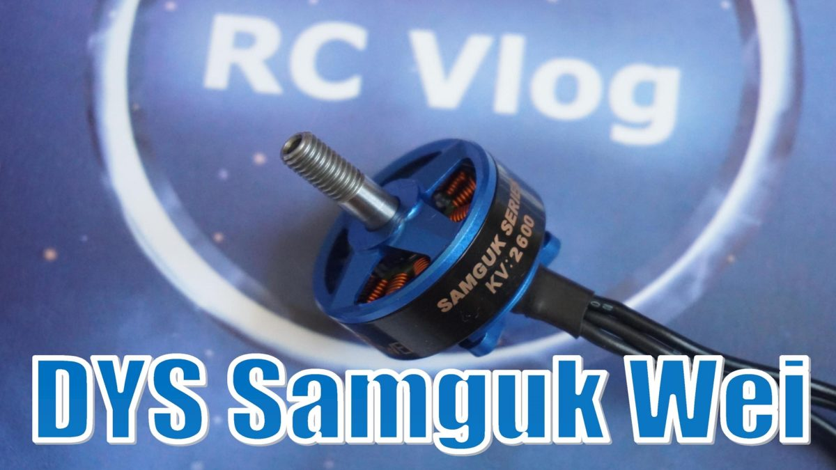 DYS Samguk Wei 2207 2600kv. Тест тяги
