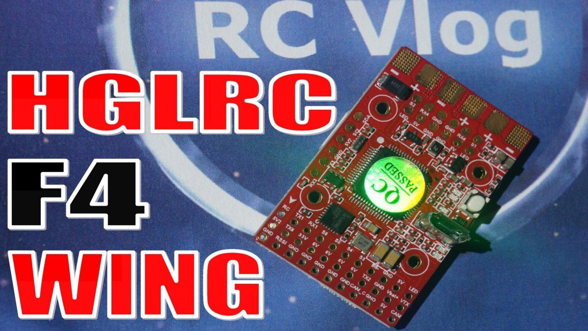 HGLRC F4 WING Flight Controller. Установка, настройка и первый полет