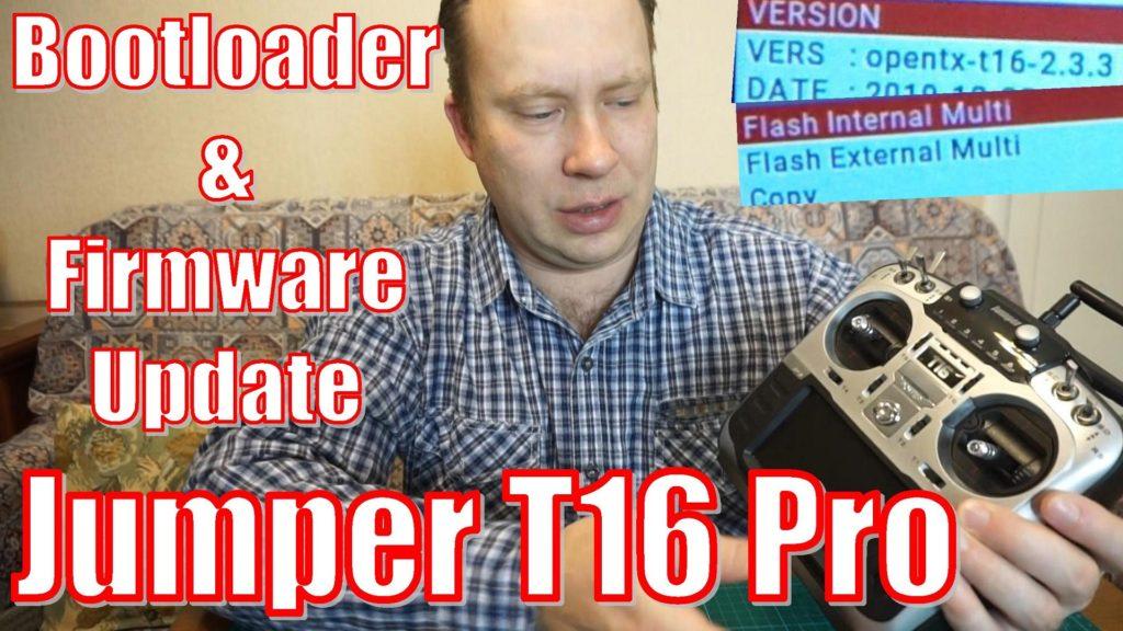 Jumper T16 Pro