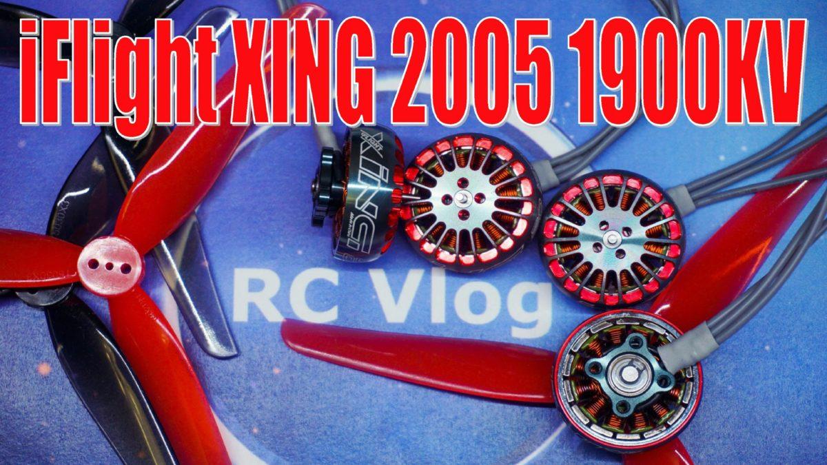 iFlight XING 2005 1900KV. Легкие и мощные моторы.